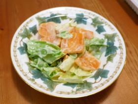 柿とレタスの超特急サラダ