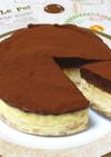 バレンタイン♪濃厚生チョコチーズケーキ♪