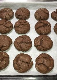 Veganチョコのソフトクッキー乳卵なし