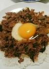 ひき肉&玉ねぎたっぷりスタミナ丼☆