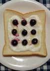 冷凍ブルーベリーで簡単デザートパン!