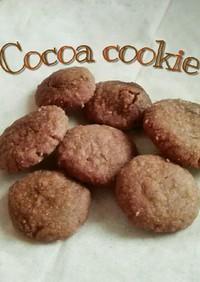 レンジでサクサクココアクッキー♥