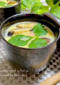 【北海道】❀栗の甘露煮入りの茶碗蒸し❀
