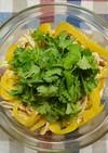 カレー風味♥️簡単チキンサラダ