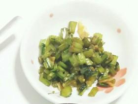 漫画飯にがくてあまい☆かぶの葉の常備菜