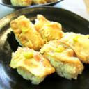 オッサンの豚バラ寿司