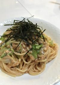 キムマヨ納豆の和風パスタ