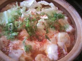 トマトシチュー鍋