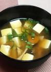 豆腐ときのこのおみそ汁
