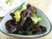 中華の前菜《きゅうりと黒木耳のあえもの》の写真