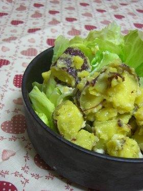 焼き芋サラダ(笑)