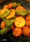 ミートボールと夏野菜の甘辛ケチャップ炒め