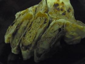 鶏挽の味噌マヨ