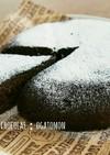 炊飯器で簡単☆豆腐のガトーショコラ
