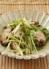 揚げカツオと香味野菜のサラダ仕立て