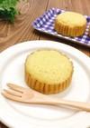 糖質制限 チーズ蒸しパン