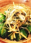 蛇腹切り胡瓜のネバネバ昆布和え