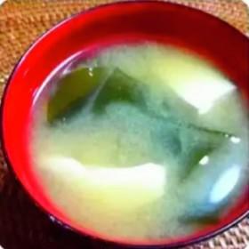 ワカメと豆富の味噌汁