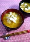 簡単!豆腐チゲ風お味噌汁