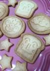 ☆アンパンマンクッキー☆