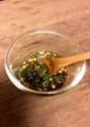 ピータン豆腐のたれ