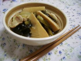 わかめと竹の子の含め煮