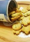 卵不使用カテキン丸ごと緑茶型抜きクッキー