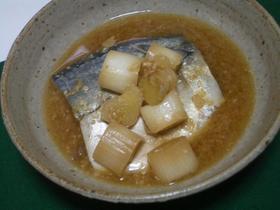 簡単★さっぱり味の鯖の味噌煮☆