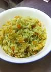 インディカ米の洋風炊き込みご飯