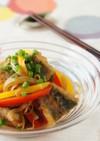 鯵と彩り野菜の南蛮漬け