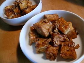イタリアンな★揚げ豆腐