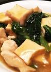 鶏、小松菜、厚揚げの生姜あんかけ♡簡単!