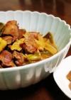 鶏モツの煮込み【レバー&ハツ&砂肝】