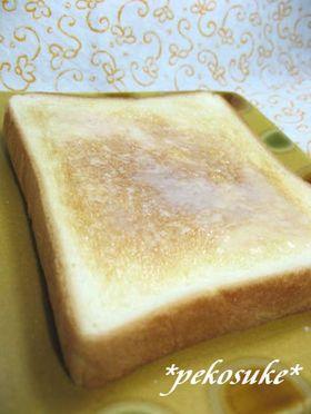 塩バニラ*トースト