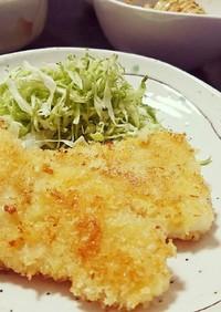白身魚フライ~タルタルソース~