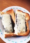 佃煮ノリ&チーズトースト!