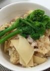 筍ご飯(下茹でから)