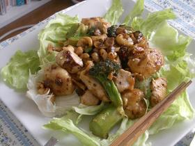 ★鶏肉とカシューナッツの中華塩炒め☆