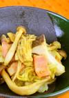 きのこと白菜のカレー炒め