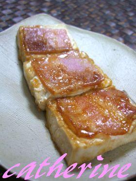 ★照り焼き豆腐&ベーコン★