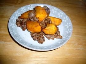 柿と牛肉のオイスターソース炒め☆