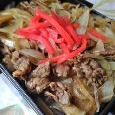 極旨 しぐれ煮で牛丼風  「お弁当用」