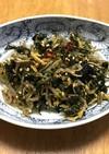 青ジソ佃煮(高知県南国市の郷土食)