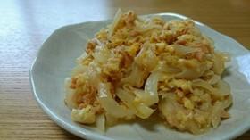 ⭐鮭フレークと玉ねぎのたまご炒め⭐