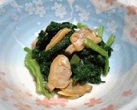 小松菜とアサリのからしあえ