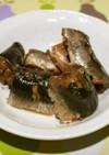 活力鍋でイワシの生姜煮