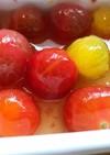 トマトのハチミツレモン漬け