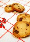 チョコバニラ練乳クッキー