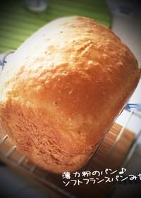 チアシード入り薄力粉パン