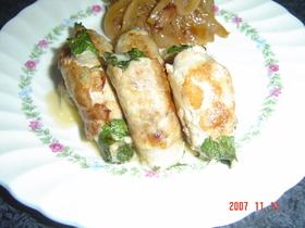 トロ~ッと豚しそチーズ巻き